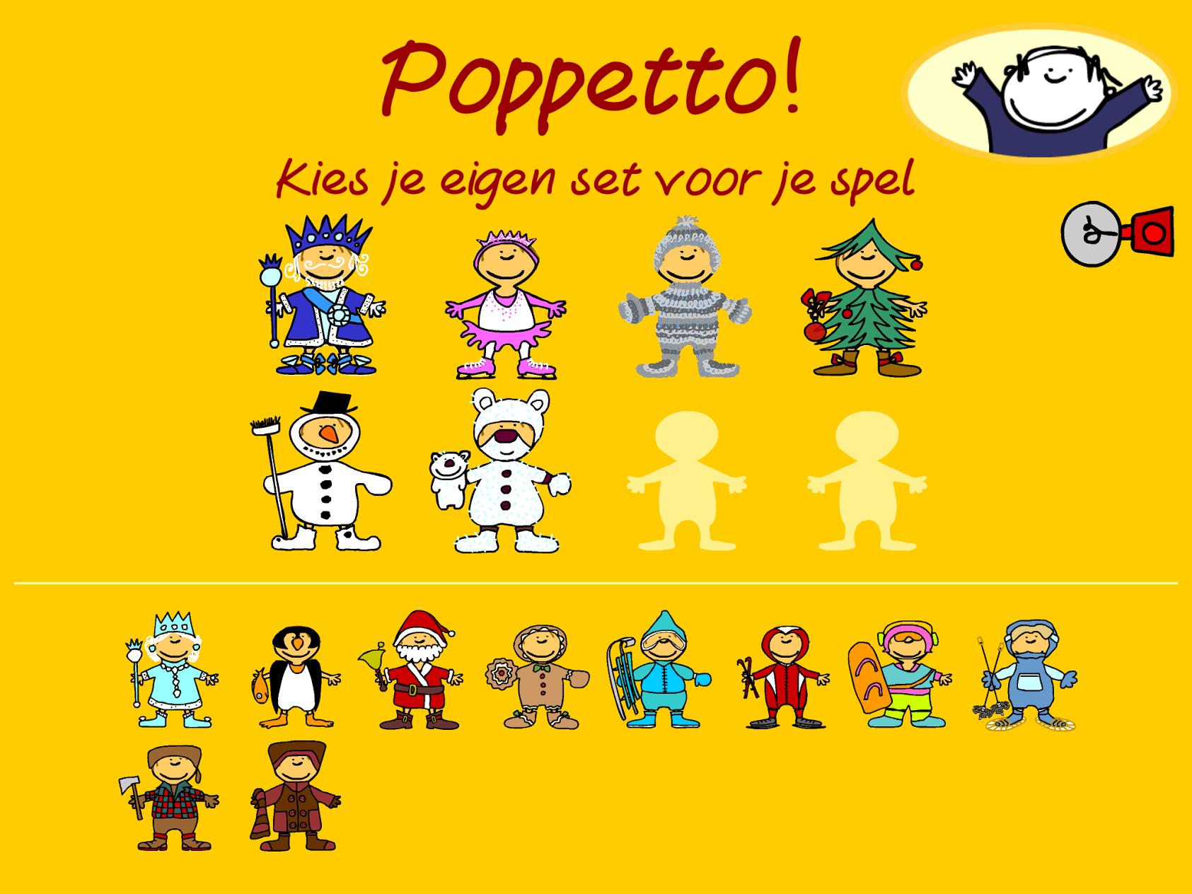 popwin01