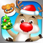 icoon_kerstfun